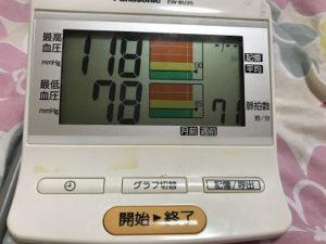 血圧計記録118-78
